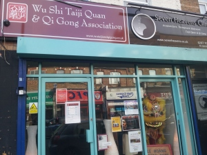 Seven Heavens Clinic and Wu Shi Taiji Quan & Qi Gong Association on Blackstock Road near Finsbury Park.