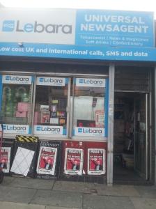 Newsagent at Highbury & Isilngton station.